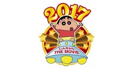 Crayon Shin-Chan: Nueva película en camino para 2017 | Noticias Anime [es] | Scoop.it
