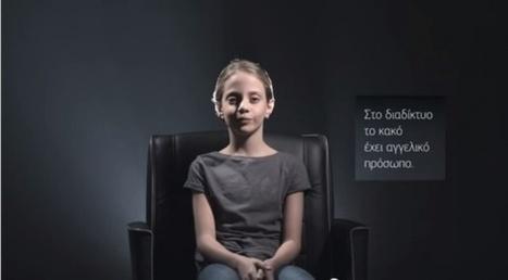 Δείτε τα συγκλονιστικά βίντεο για το cyberbullying και το chat με αγνώστους από την Δίωξη Ηλεκτρονικού Εγκλήματος (Videos) - ΤΟ ΠΟΝΤΙΚΙ   1ο Γυμνάσιο Καλαμαριάς   Scoop.it