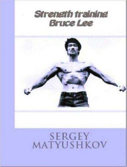 Strength training Bruce Lee | Free eBooks Download | Scoop.it
