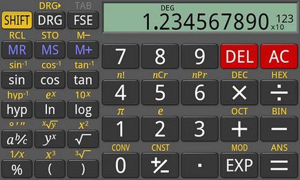 Aplicaciones para usar el celular como calculadora científica | tecno4 | Scoop.it
