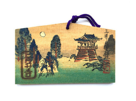 Japanese shrine wood plaque Mii-dera Temple, Otsu, in Shiga Prefecture (E3-102) in 1991 for Lucky Charm   Etsy Today   Scoop.it