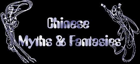 Chinese Myths and Fantasies | CHINA Y SUS CREENCIAS POLITEÍSTAS Y MITOLOGICAS | Scoop.it