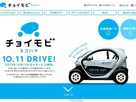 Le marché de l'autopartage en Chine devrait croître de 80% | Mobilite | Scoop.it