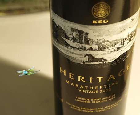 Indigenous @Maratheftiko seduces with Keo Heritage | Wine Cyprus | Scoop.it