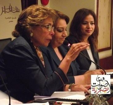 Egypt's women council slams new parliament law | Égypt-actus | Scoop.it