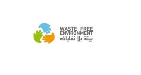 Waste Free Environment 2015 | EmiratesAmazing.com | Scoop.it