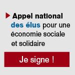 """Michel Abhervé - Blog """"Un appel national des élus pour l'ESS""""   ESS et politiques publiques   Scoop.it"""