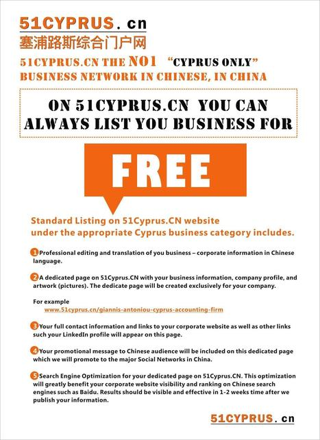 Cyprus China Business. Stand out in China on a platform that truly promotes Cyprus in China. For FREE. | Cyprus China | Scoop.it