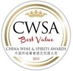Inscrivez vos meilleurs Champagnes au *China Wine Awards* - e-champagne.info | Champagne.Media | Scoop.it