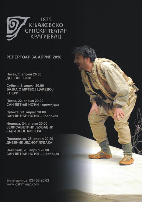 Репертоар за април 2016! | Књажевско-српски театар Knjaževsko-srpski teatar Княжеско-сербский театр | Scoop.it