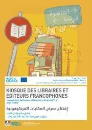 Kiosque des libraires et éditeurs francophones, à l'Institut Français d'Egypte | Égypt-actus | Scoop.it