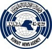 KUNA : Libyan ambassador slightly injured in incident in Paris - General - 10/01/2013 | Saif al Islam | Scoop.it