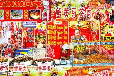 Exposition virtuelle – Surprenante Chinese Fast Food | Atabula | Merveilles - Marvels | Scoop.it