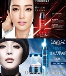 L'Oréal passe d'une Bingbing à une autre | Demain la Chine - Actualités | L'Oréal in China and in France | Scoop.it