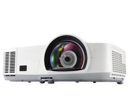 Gamme de vidéoprojecteurs courte focale   sicontact-videoprojecteurs   Scoop.it