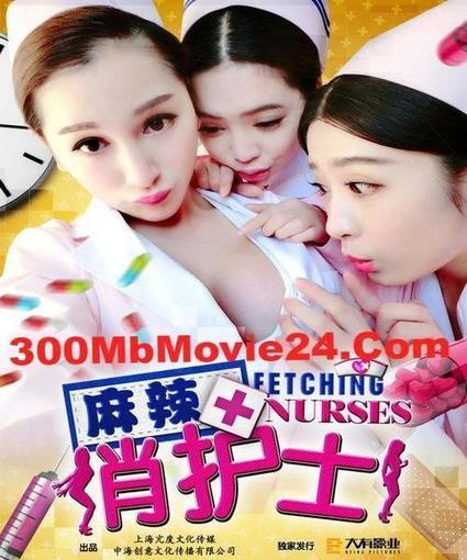 free chinese adult movies