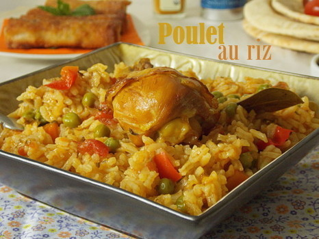 39 poulet au riz 39 in cuisine du monde cuisine algerienne recettes ramadan. Black Bedroom Furniture Sets. Home Design Ideas