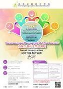 The Annual Hotung Lecture 2015 何東資優教育演講 2015 | professional learning | Scoop.it