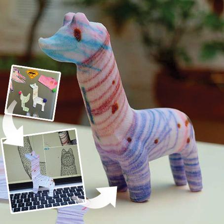 Turn your kid's art into a 3D figurine | 3D printing | Creative Bloq | KidArt | Scoop.it