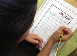 Unlikely pals: Kids discover, and love, the art of letter writing | Pediatric Occupational Therapy | Scoop.it