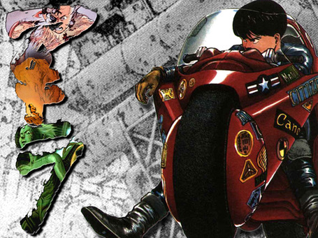 Akira's Kaneda Bike Goes on Road Trip Throughout Japan | All Geeks | Scoop.it