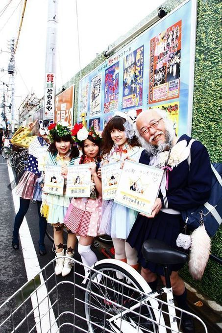 Meet Hideaki Kobayashi, the Famous Japanese Man Who Dresses as a Schoolgirl | Strange days indeed... | Scoop.it