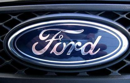 Ford Seeks Open Source Tinkerers - InformationWeek | The World of Open | Scoop.it