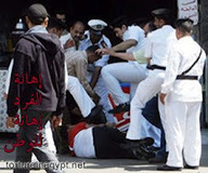 Islamist 'Morality Police' in Egypt | The Global Village | Scoop.it