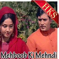 Mere Deewanepan Ki - MP3 | Karaoke Cds, Hindi Karaoke Cds, Buy indian Music | Scoop.it