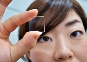 Hitachi presenta un cristal con la capacidad de guardar datos para siempre | Tecnologías que podrían facilitarnos la vida... o no | Scoop.it