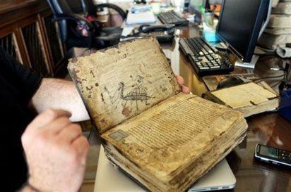 Εθνική Βιβλιοθήκη: Ψηφιοποιούνται 300 χειρόγραφα της Καινής Διαθήκης | Information Science | Scoop.it