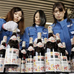 First Beaujolais Nouveau shipment arrives in Japan | Autour du vin | Scoop.it