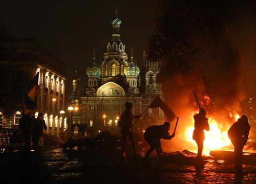 Ukraine fire