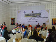 Workshop on 'Eco-Tourism for Sustainable Development and Gender Empowerment in South Asia' | Ethical - Innovations -Tourism | Scoop.it