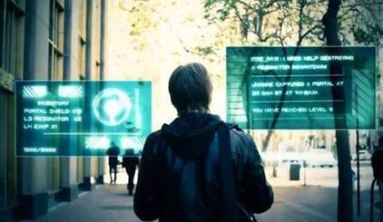 InaGlobal - Jeu vidéo - Article - Réalité augmentée : Google se prend au jeu avec Ingress | Réalité virtuelle | Scoop.it