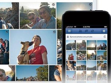 احذرو الفيس بوك يقوم بسحب جميع الصور الموجوده بالهاتف النقال   كيف تربح من الانترنت   Scoop.it