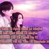 Best Romantic Shayari Wallpaper For Lover | Latest Romantic Shayri For Girlfriend | | longwallpapers | Scoop.it