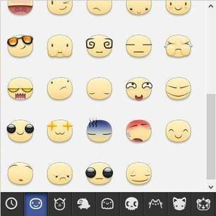 How To Add New Facebook Comment and Chat Emoticons | Technology News 247 | Scoop.it
