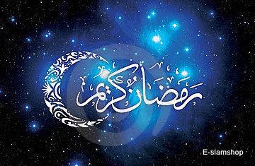 صور جديدة للشهر الفضيل   رمضان متحركة2017 SxdK_xwqt0gW1EbvoYloFDl72eJkfbmt4t8yenImKBVaiQDB_Rd1H6kmuBWtceBJ