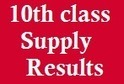 AP SSC 10th Class Advanced Supply Results 2014 Telangana SSC Results | Employment News | Scoop.it