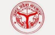 UP Pashudhan Prasar Adhikari Results 2014 Download Merit List | Govt jobs | Scoop.it