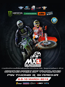 Book your tickets!! 2013 FIM MOTOCROSS WORLD CHAMPIONSHIP GRAND PRIX  OF THAILAND | FMSCT-Live.com | Scoop.it