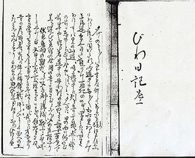 Researchers ecstatic to come across rare account of feudal warrior's daily life - AJW by The Asahi Shimbun | Medieval Japan to World Power | Scoop.it