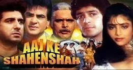 Latest Hindi Lyrics of Bollywood Movies: Haiya Re Haiya Lyrics - Aaj Ke Shahenshah (1990)   -  Alka Yagnik, Shabbir Kumar, Udit Narayan   hindi movie lyrics   Scoop.it