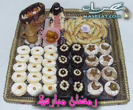 رسائل رمضان 2013 مصرية   ramadan   Scoop.it
