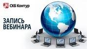 Закон 44-ФЗ. Переход на новые правила госзакупок   Государственные закупки   Scoop.it