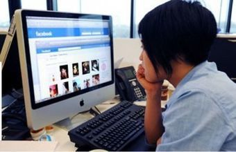 Facebook's new app allows companies to set up private social networks | Personal Knowledge Management | Scoop.it