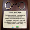 Funny (Greece)
