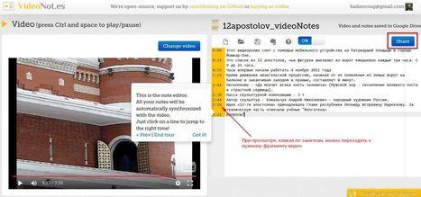 Сообщество учителей Intel Education Galaxy -> Интерактивное видео. Синхронизируем видео с комментариями и заданиями на Google диске | Libraries &  Social Media | Scoop.it