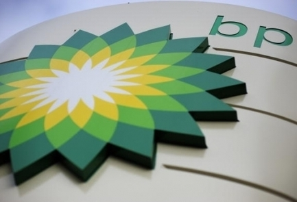 Shell and BP accused of collusion in South Africa | Competition Issues | Scoop.it